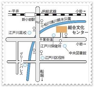 江戸川区 成人式 map